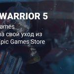 Разработчики MechWarrior 5 рассказали, почему игра не вышла в Steam