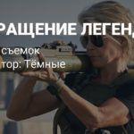SDCC 2019: Фичуретка «Терминатор: Тёмные судьбы»