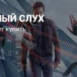 Слух: Sony планирует купить Remedy