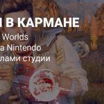 The Outer Worlds выйдет на Nintendo Switch
