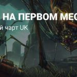 Цифровой UK-Chart: Распродажа в Steam помогла Borderlands 2 попасть в топ