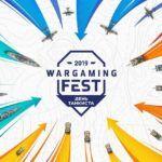 Wargaming поделилась новыми подробностями фестиваля WG Fest: День танкиста