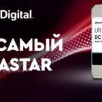 Western Digital UltraStar 14 TB – обзор огромного жесткого диска