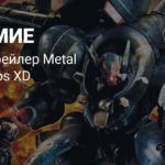 Японское меха-безумие в трейлере Metal Wolf Chaos XD