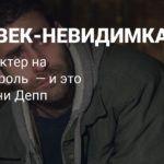 Звезда сериала «Призраки дома на холме» сыграет Человека-невидимку