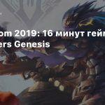 Gamescom 2019: 16 минут геймплея Darksiders Genesis