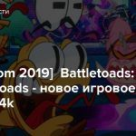 [gamescom 2019] Battletoads: Mutant Toads — новое игровое видео в 4k