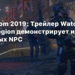 Gamescom 2019: Геймплей за разных NPC в новом трейлере Watch Dogs: Legion