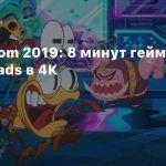 Gamescom 2019: Немного геймплея Battletoads в 4К