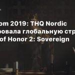 Gamescom 2019: THQ Nordic анонсировала глобальную стратегию Knights of Honor 2: Sovereign