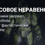 Halo Infinite «выглядит фантастически» на Xbox One