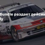 Humble Bundle раздает рейсинг DiRT Rally