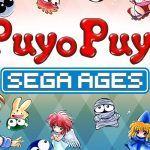 Линейка Sega Ages для Nintendo Switch скоро пополнится еще двумя проектами