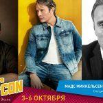 Мадс Миккельсен стал специальным гостем Comic Con Russia 2019