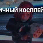Пятничный Косплей: Devil May Cry 5, NieR: Automata и Mass Effect 3