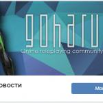Рассылки во ВКонтакте в наших группах