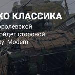 Разработчики Call of Duty: Modern Warfare пока не работают над королевской битвой