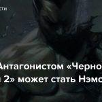 [Слухи] Антагонистом «Черной Пантеры 2» может стать Нэмор
