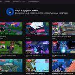 Twitch используют покинутый канал Ninja для своеобразной благотворительности