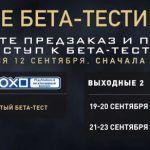 Call of Duty: Modern Warfare отменена в России? Activision дала официальный комментарий — хронология событий