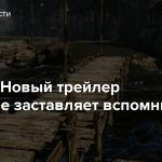Crytek – Новый трейлер CryEngine заставляет вспомнить о Crysis