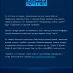 Destiny 2 — время переезжать в Steam