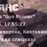 Ни слова по-кастовски: В Call of Duty: Modern Warfare пропало упоминание России