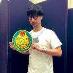 Организаторы Tokyo Game Show 2019 подвели итоги выставки. Хидео Кодзима и другие разработчики получили награды