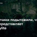 Разработчики подытожили, что же из себя представляет Chernobylite