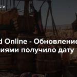 Red Dead Online — Обновление с профессиями получило дату релиза
