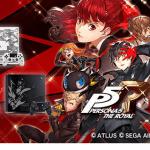Sony анонсировала лимитированные PS4 Pro и PS4 Slim в дизайне Persona 5 Royal