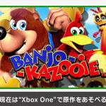 Создатель Super Smash Bros. Ultimate заставил японцев вспомнить о существовании Xbox