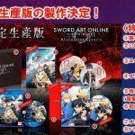 [TGS 2019] Трейлеры и подробности Sword Art Online: Alicization Lycoris и Alicization Braiding