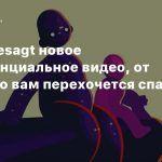 У Kurzgesagt новое экзистенциальное видео, от которого вам перехочется спать