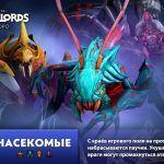 Dota Underlords – В новом обновлении появится больше альянсов и героев