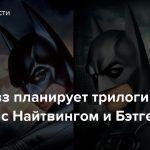 Мэтт Ривз планирует трилогию о Бэтмене с Найтвингом и Бэтгерл