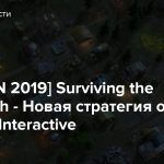 [PDXCON 2019] Surviving the Aftermath — Новая стратегия от Paradox Interactive
