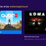 Q.U.B.E. 2. и Layers of Fear доступны бесплатно в Epic Games Store, следующая в раздаче — SOMA