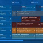 Расписание BlizzCon 2019 намекает на крупные анонсы