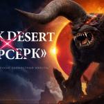 Black Desert Online — На подходе первая годовщина