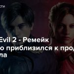 Residen Evil 2 — Ремейк вплотную приблизился к продажам оригинала