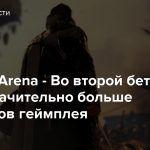 Shadow Arena — Во второй бете будет значительно больше элементов геймплея