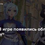 """SMITE — В игре появились облики из """"RWBY"""""""