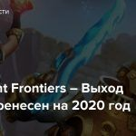 Torchlight Frontiers – Выход игры перенесен на 2020 год