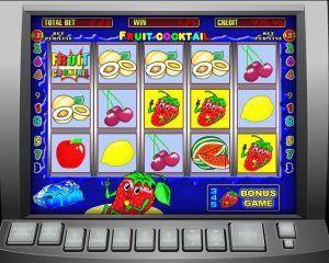 Игровые автоматы гаминаторы на деньги новые акции онлайн казино