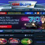 GMS Deluxe. Два новых игровых автомата в казино