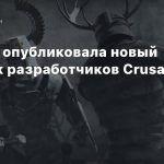Paradox опубликовала новый дневник разработчиков Crusader Kings 3