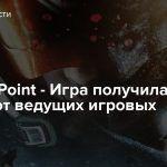 Phoenix Point — Игра получила оценки от ведущих игровых изданий