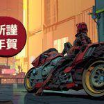 CD Projekt RED Japan поздравила фанатов с Новым годом потрясающим артом из Cyberpunk 2077