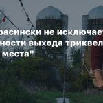 Джон Красински не исключает возможности выхода триквела «Тихого места»